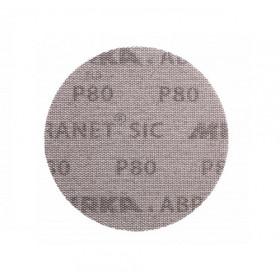 Brusný výsek Abranet SiC NS Ø 125mm