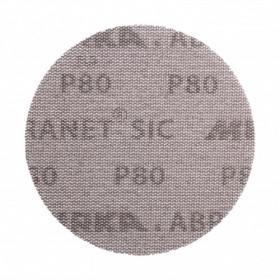 Brusný výsek Abranet SiC NS Ø 150mm